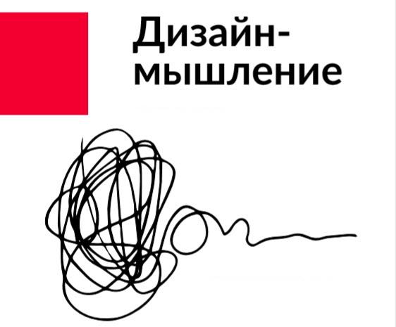 *** |  Diasoft/Диасофт, Марина Неупокоева | Разное | Урок #204881