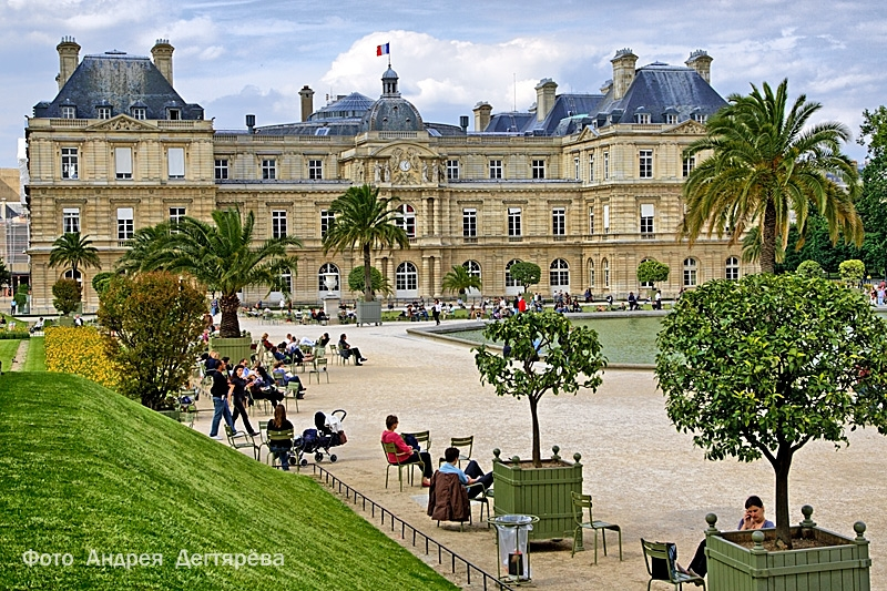Сарбона, Париж