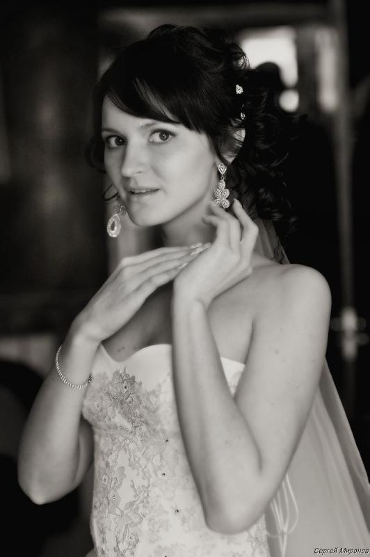очарование Невесты...