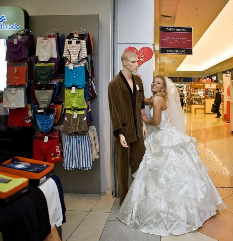 Мэн и невеста