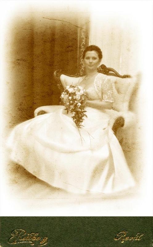 старая свадебная карточка...