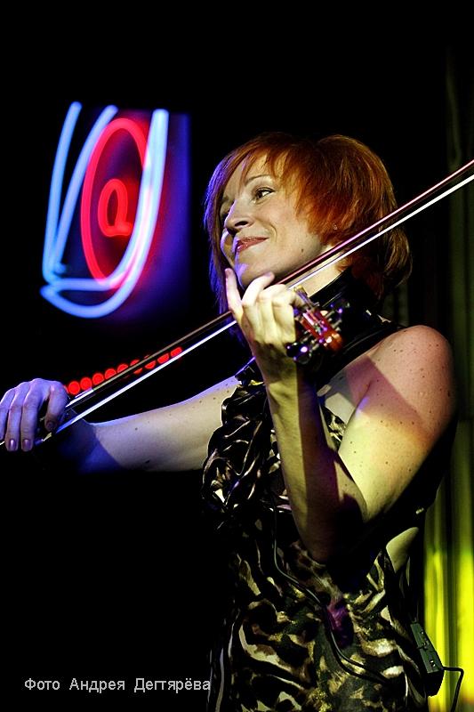 Violina Dans
