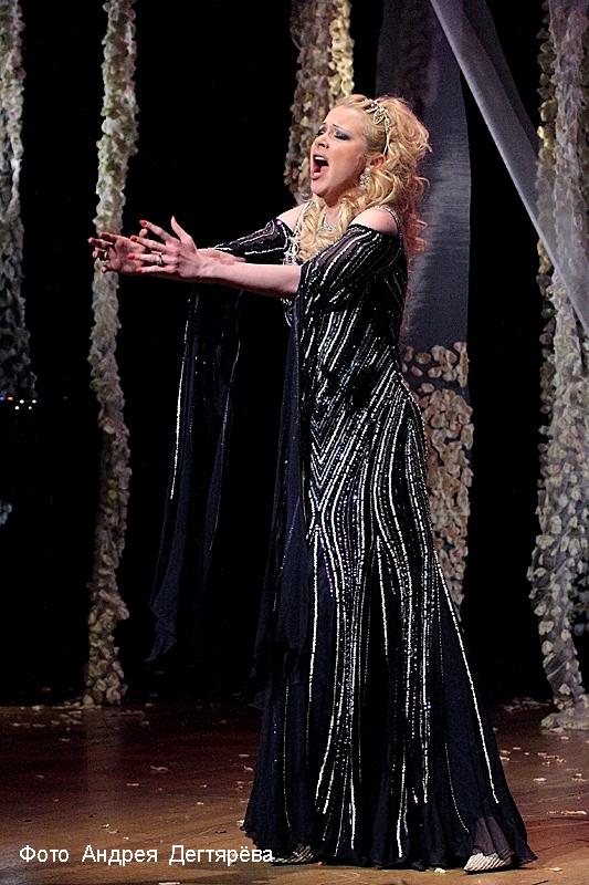 Оперная певица
