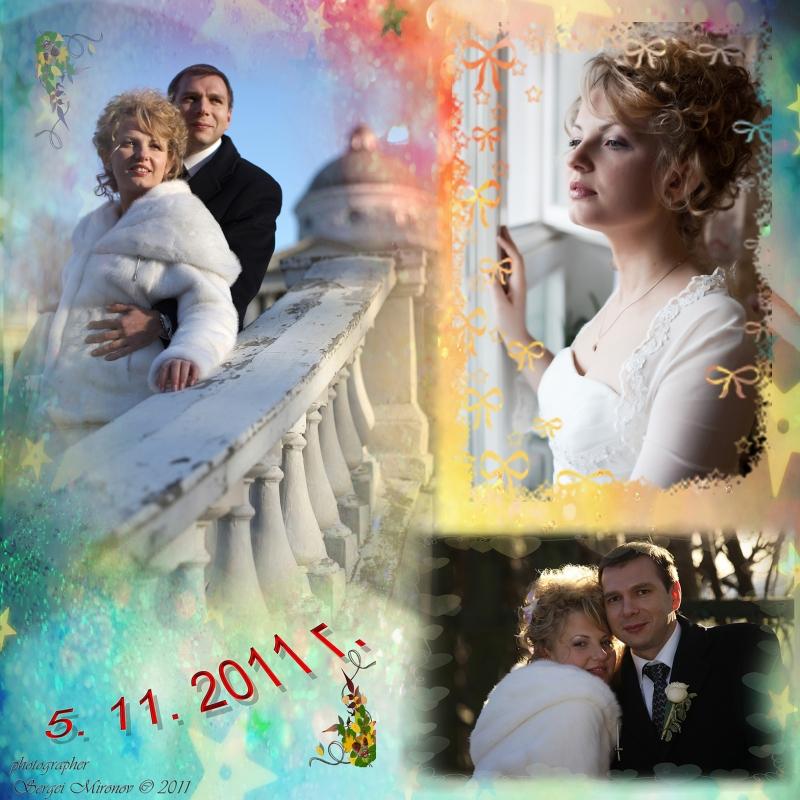 Страница Свадебного Альбома