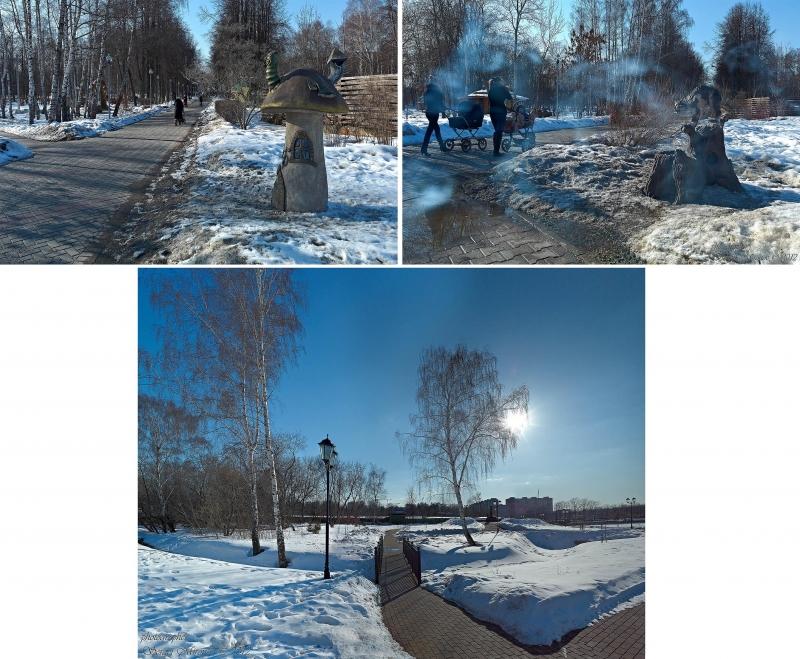 Весна в парке городском... (г.Мытищи)