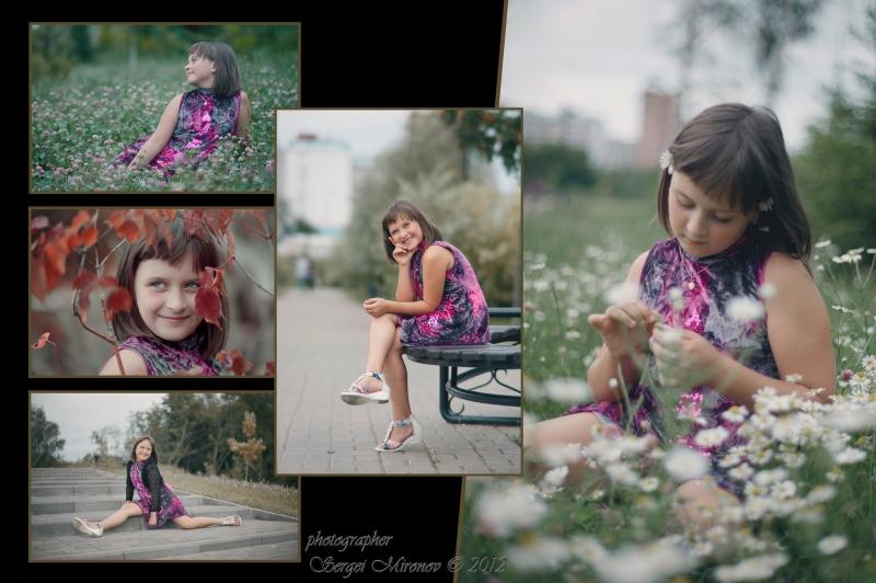 портреты в парке