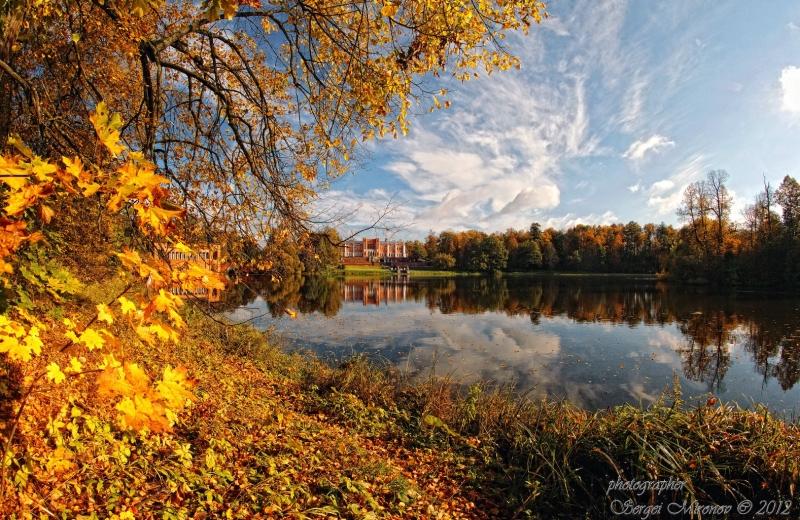 осень в Марфино