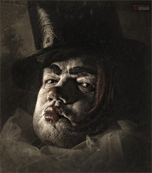 Клоун приехал | Портрет | Фотография #89823