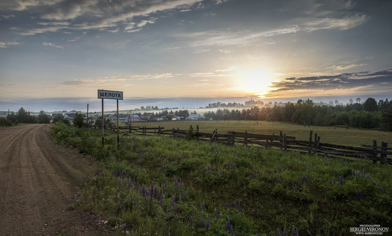 рассвет над Шелотой, Вологодская область