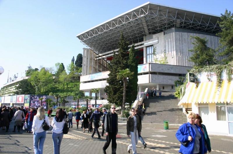 фестивальный концертный зал сочи фото зала квалифицированные менеджеры помогут