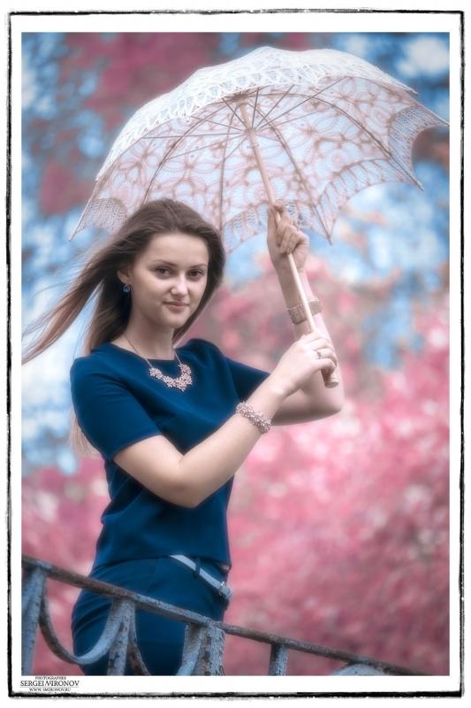 с зонтиком...