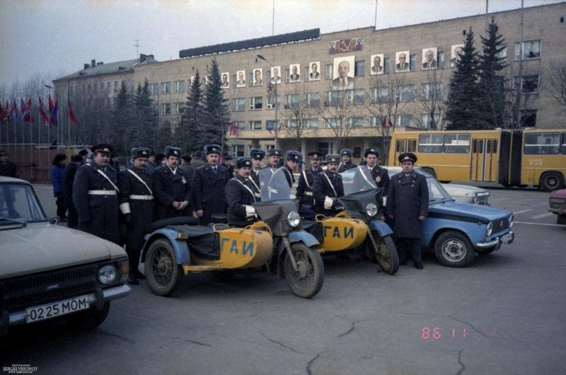 г. Мытищи 1986 г