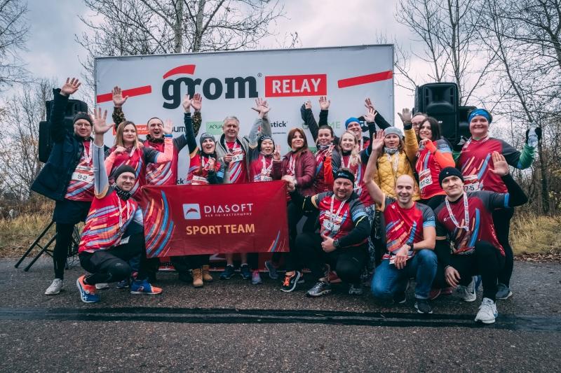 Grom Relay 04.11.2018 | Соревнование | Спортивное событие #214647