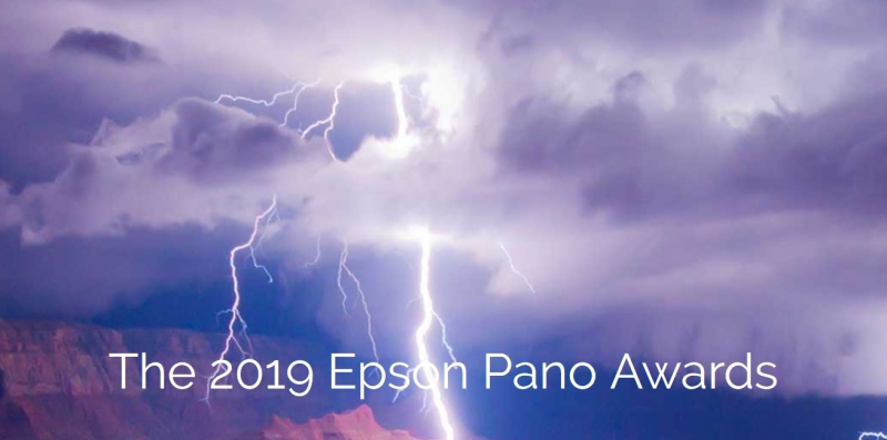 EPSON INTERNATIONAL PANO AWARDS 2019 | Новость | Текст #222484
