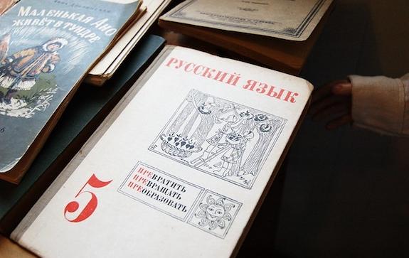 Утвержден состав Совета при президенте по русскому языку