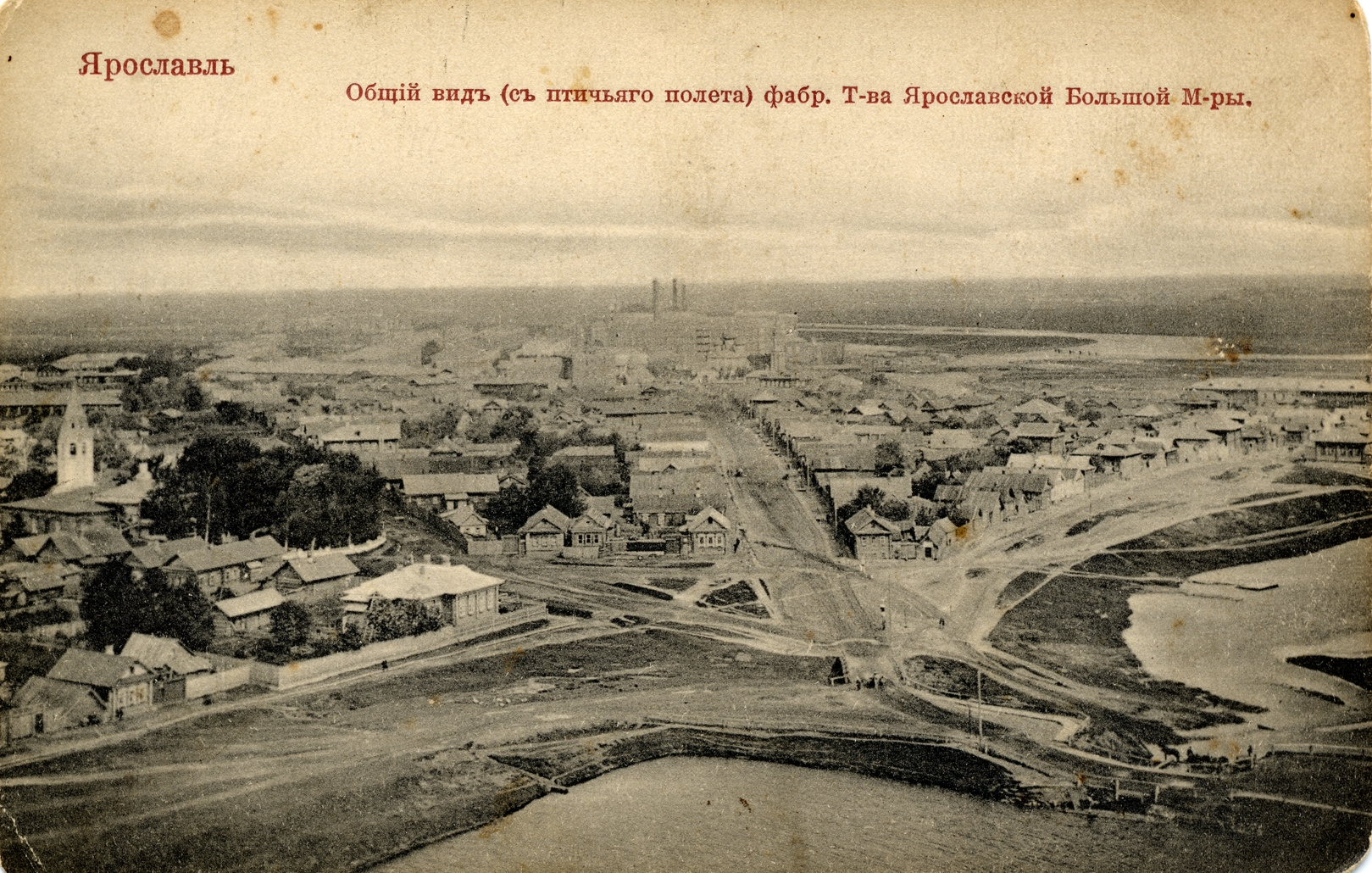 В фотоальбоме город с высоты птичьего полета 27 открыток третья часть 25