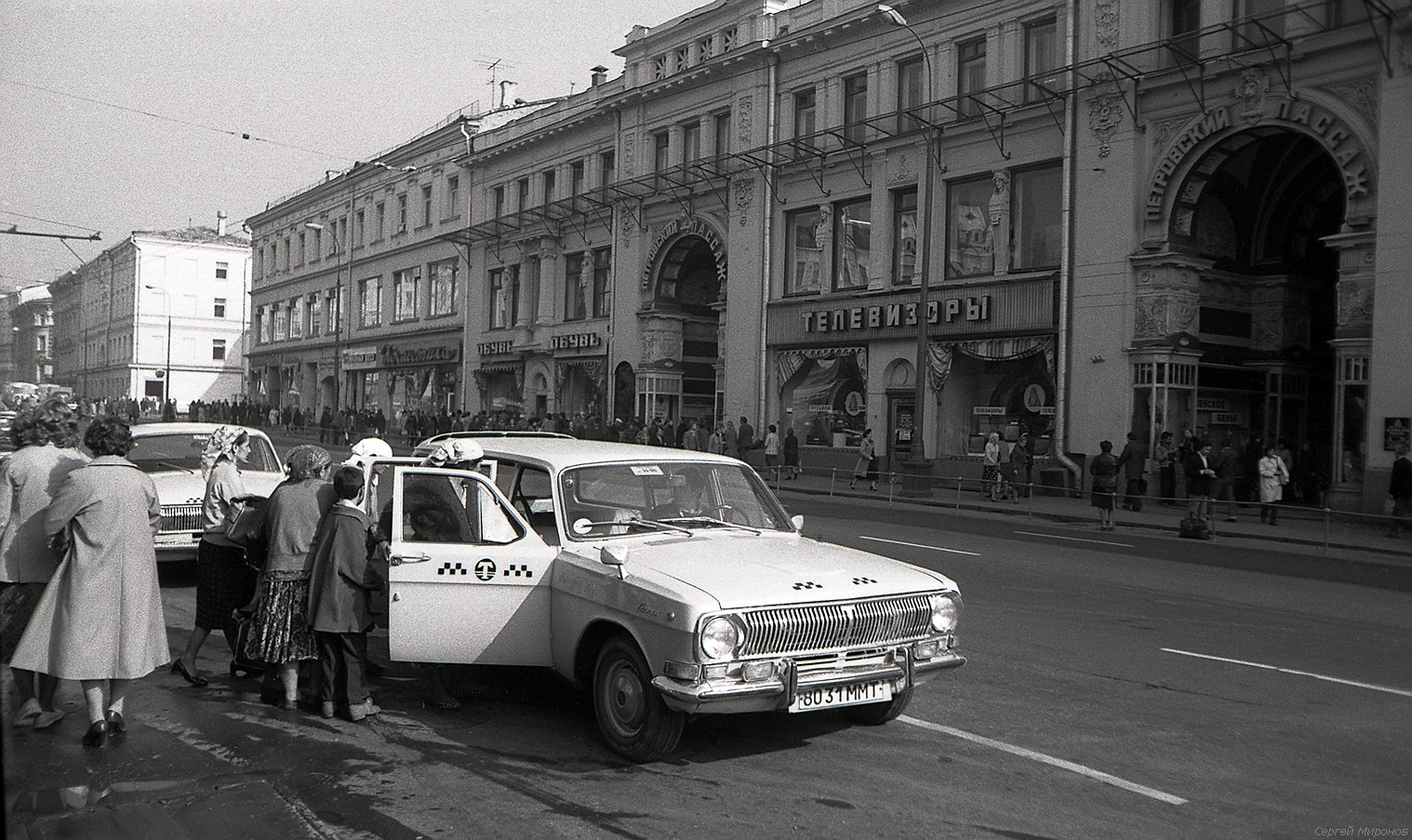 рено 70-х годов фото